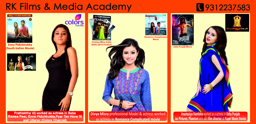 Acting Institute In South Delhi Acting Courses In South Delhi Rkfma